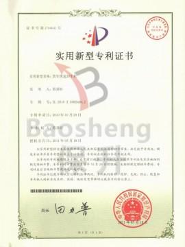 江西省保升装卸设备有限公司-货车快速卸车机