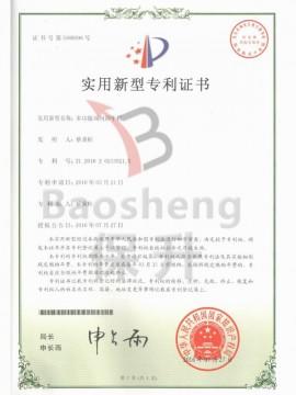 江西省保升装卸设备有限公司-多功能双向卸车机