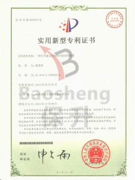 江西省保升装卸设备有限公司-一种汽车通过式的卸车机挡车装置