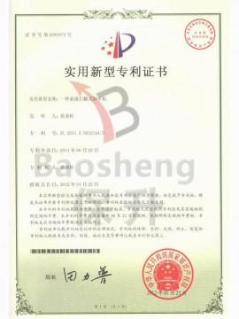 江西省保升装卸设备有限公司-一种前进后翻式卸车机01